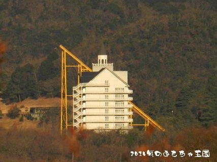 2015-01・01 2015年のおもちゃ王国 (2).JPG