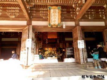 2015-01・01 我が家の初詣 (2).JPG