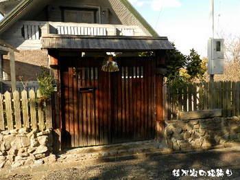 2015-01・01 我が家の正月飾り (1).JPG