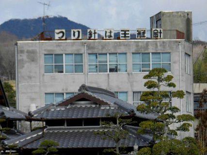 2015-02・18 我が町の施設 (3).JPG
