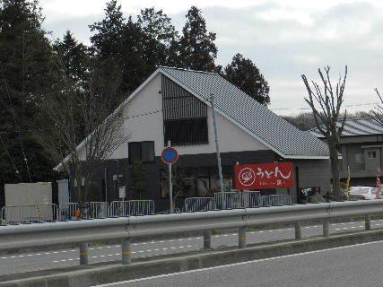 2015-02・21 我が町の食事処・・・ (4).JPG