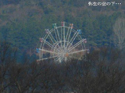 2015-03・05 弥生の空の下・・・ (3).JPG