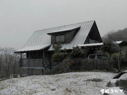 2015・01・01 雪降る中で.JPG