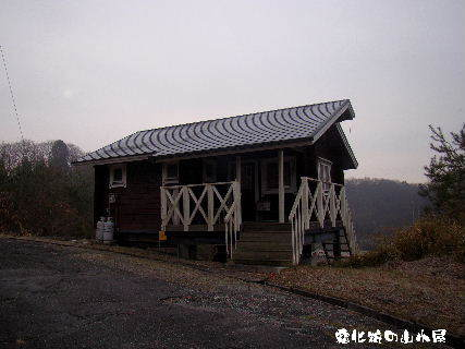 2016-02・06 厳寒の里山模様を・・・ (3).JPG