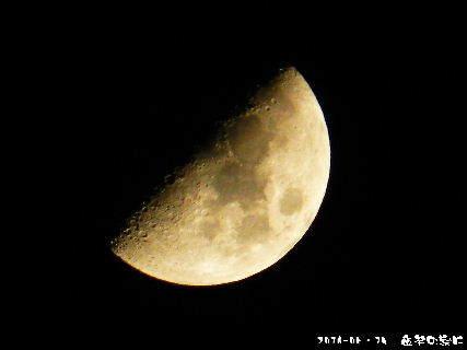 2016-04・14 夜半の空に・・・.JPG