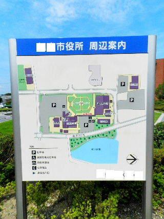 2016-07・05 我が町の行政・・・ (2).JPG