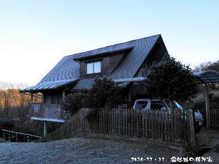 2016-12・31 霜の朝・・・ (3).JPG