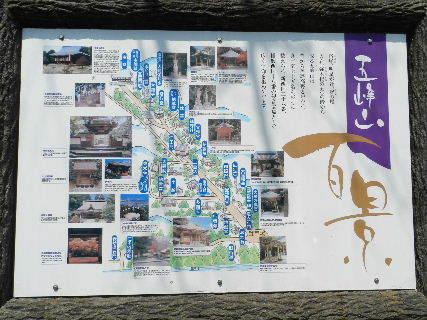 2017-04・14 五峰山光明寺 (1).JPG