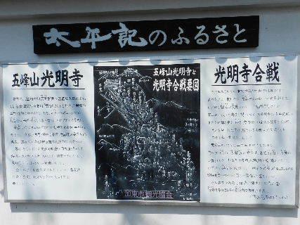 2017-04・14 五峰山光明寺 (2).JPG