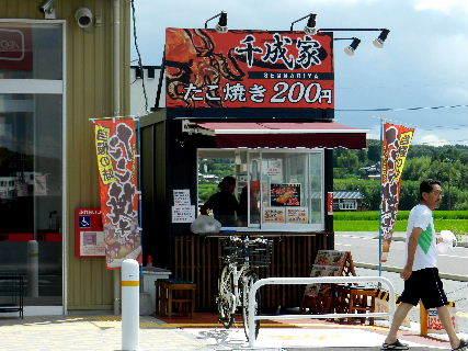 2017-08・05 我が町のお店 (2).JPG