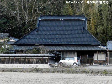 2017-12・21 我が町の古民家.JPG