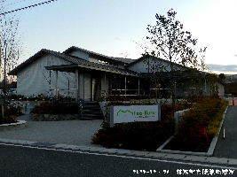 2017-12・26 我が町も開発の波が (2).JPG